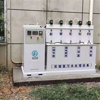 龙裕环保…广安 疾控中心废水处理系统设备