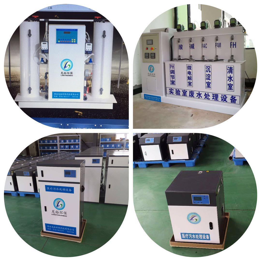 三亚市-疾控中心废水消毒装置