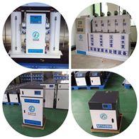 龙裕环保三亚市-疾控中心废水消毒装置