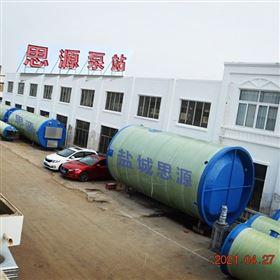 湖南长沙一体化污水提升泵站设计型号