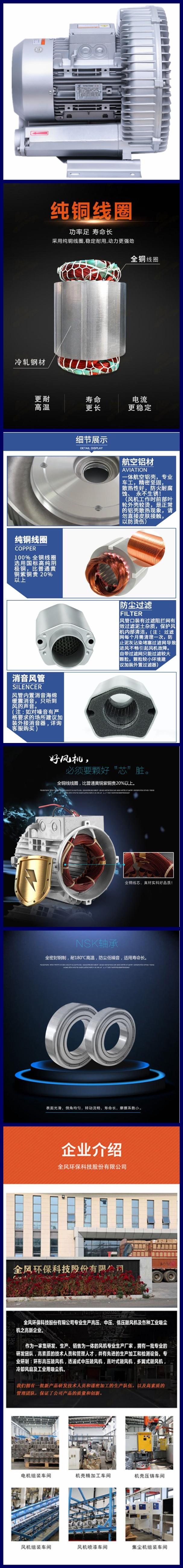 旋涡气泵2.jpg