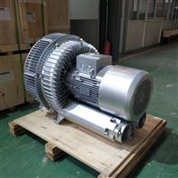 变频涡轮鼓风机 高压风机