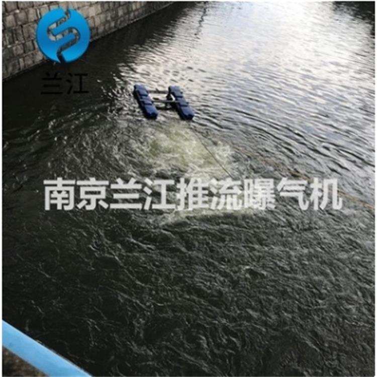 浮水喷泉曝气机安装质量验收评定.jpg