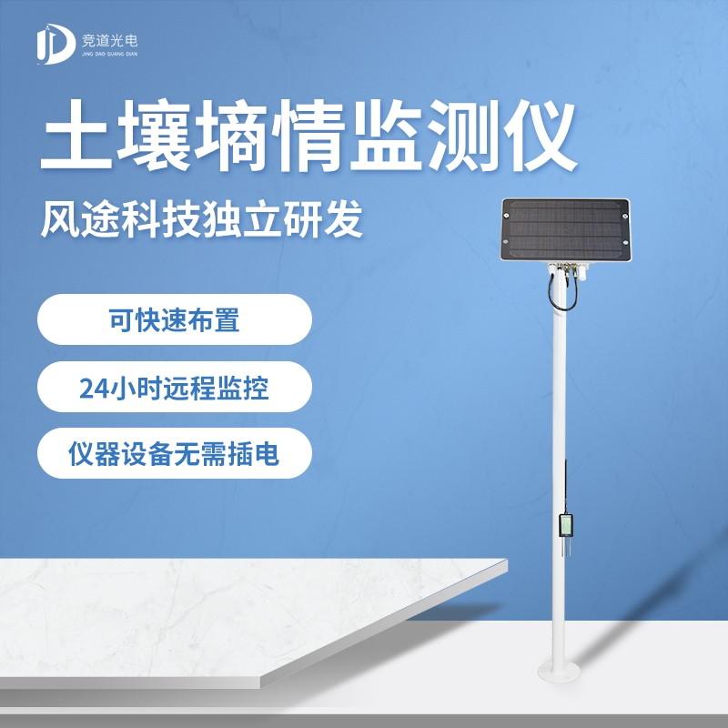FT-TS100-3-JD_看图王.jpg