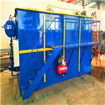 塑料颗粒加工厂污水处理设备