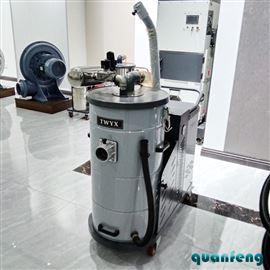 DH磨床配套吸碎渣吸尘器 灰尘380V三项集尘机