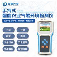JD-QX4数字农情监测仪厂家