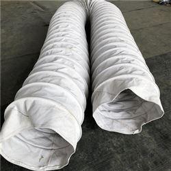 环保设备卸料口帆布伸缩溜筒