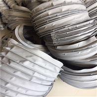 环保除尘卸料口伸缩布袋