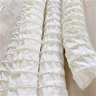 白色帆布散装下料软连接