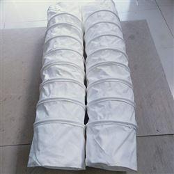 环保除尘下料口帆布伸缩布袋