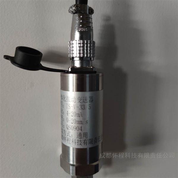 SZMB-1转速传感器