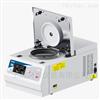 M500R低速冷冻离心机