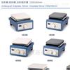 Stuart UC152D/US152D数字加热磁力搅拌器