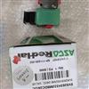 资料解析ASCO阿斯卡NFG551A419MO电磁阀