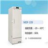 SANYO三洋低溫冰箱MDF-539