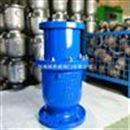 HBGP4X防水锤复合式空气阀