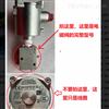 使用BIFOLD百福的过滤减压阀安全系数高