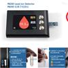 PB200铅离子浓度快速检测仪