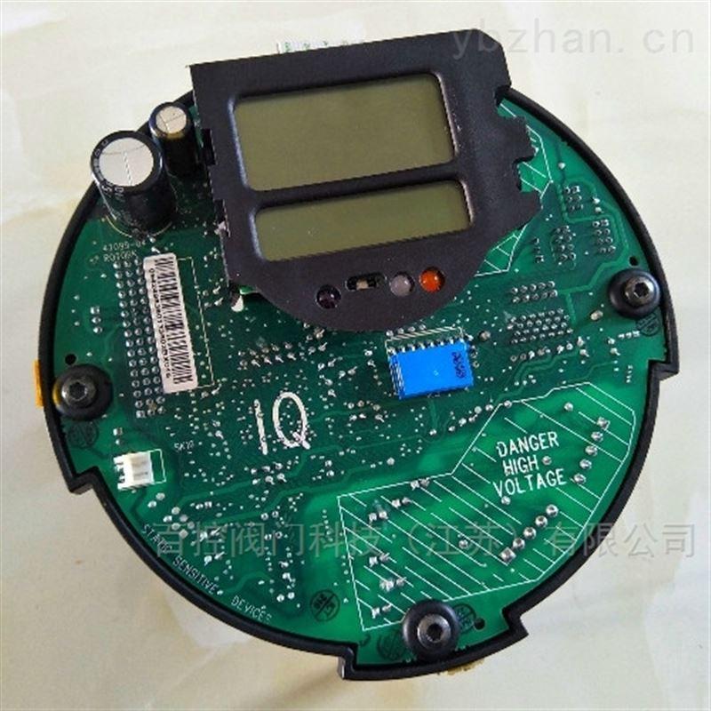 IQ罗托克电动执行器液晶显示控制板 电源板