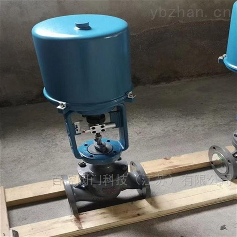 高压电动调节阀 电动执行器生产厂家