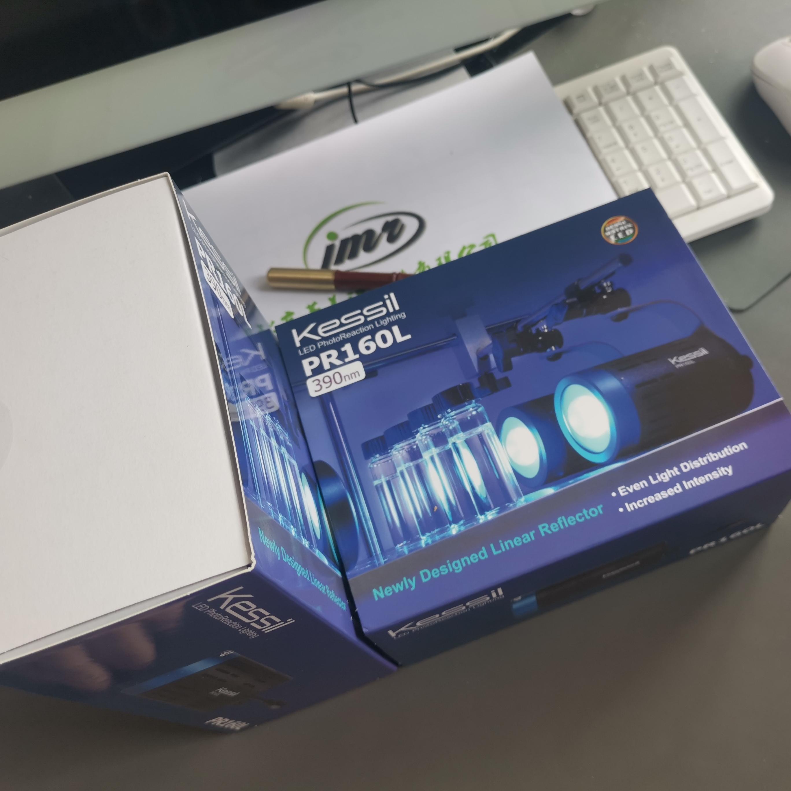 美國 kessil PR-160L 科研級LED光源/催化反應燈