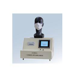 ZL0969-A FS08369 LD-2 醫用器材通氣阻力測試裝置 連接性能測試儀