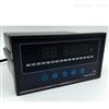 多回路温度巡检仪SWTS16-PT100
